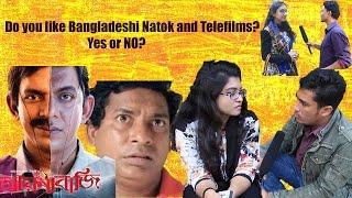 Do you like Bangladeshi natok and telefilms? 😍😀Favorite actors: Mosarraf karim, Chancal chowdhury