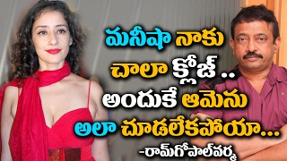 RGV Sensational COMMENTS on Relationship with Manisha Koirala | Latest News | Super Movies Adda