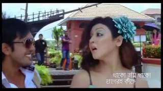Bangla Movie Purno Doirgho Prem Kahini Joya Ahsan   Shakib Khan