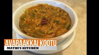 Avarakkai Kootu | Flat Beans Kootu | அவரைக்காய் கூட்டு | Mathi's Kitchen