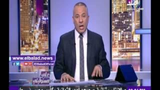 صدى البلد | حمد موسى: القبض على مالك سلسلة المطاعم ومتهم بقتل ضحية الكافية