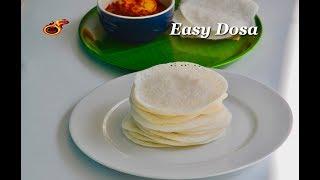 വളരെ എളുപ്പത്തിൽ പഞ്ഞി പോലെ ഒരു ദോശ || Instant Dosa with Rice Flour || Easy Breakfast ||Ep:451