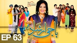 Baji Irshaad - Episode 63 on Express Entertainment