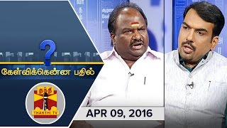 Kelvikkenna Bathil : Exclusive Interview with VC Chandrakumar, DMDK Rebel MLA (09/04/2016)