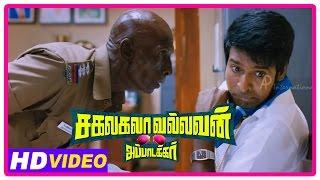 Sakalakala Vallavan Appatakkar Movie   Scenes   Soori gets beaten up   Rajendran   Jayam Ravi