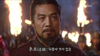 The Great Queen Seondeok, 47회, EP47, #01
