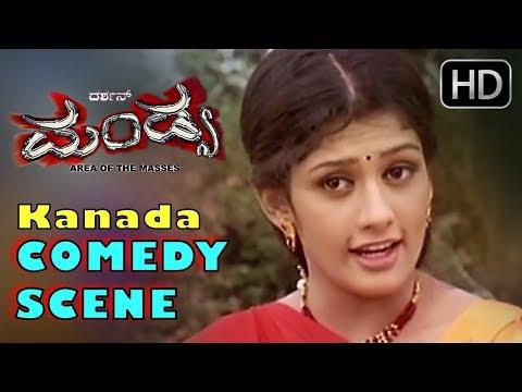 Radhika and Karibasavaiah comedy | Kannada Comedy Scenes | Mandya Kannada Movie | Darshan, Rakshitha