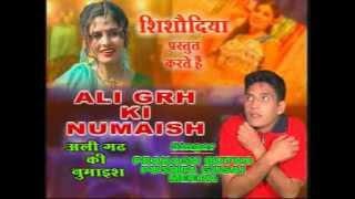 ALIGARH KI NUMAISH-----Lagi Numaish Aligarh Bhari tTu Ghumaila Jija----(MEENA)