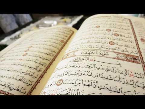 Quran Recitation 10 Hours  by Hazaa Al Belushi