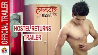 Hostel Returns || Official Trailer || Nepali Movie