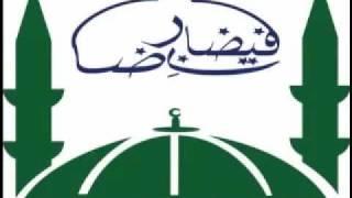 Karam Mangta hoon by Owais Raza Qadri HQ