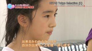 【HD 60fps】 HKT48 田島芽瑠 モーニング娘10期オーディション当時
