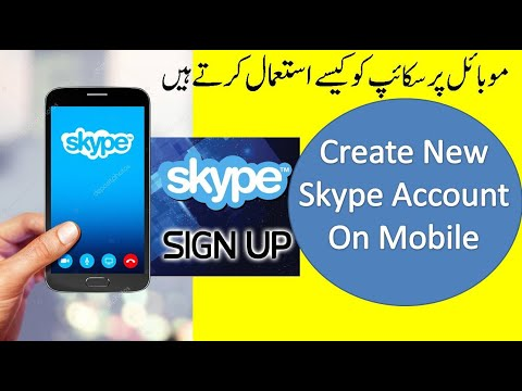 Xxx Mp4 How To Create Skype Account On Android Or Tablet In Urdu Hindi Tutorial 3gp Sex