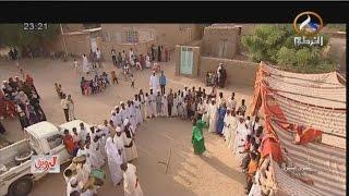مسلسل حوش النور الحلقة 1 رمضان 2015 مسلسل سوداني سينما سودانية