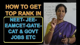 HOW TO GET TOP RANK IN JEE, NEET, GATE, CAT, EAMCET & GOVT JOBS