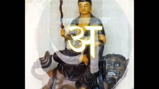 Nagarjuna's Homage to the Supreme Reality (Vidya Rao)
