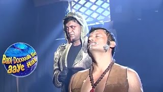 Badi Door Se Aaye Hai | 3rd June 2016 | Alien Villan To DESTROY Earth