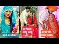 New Marwadi Song ,Rajasthani Status , Banna Baisa , Instastatus, WhatsApp Status,