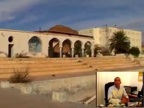 جمعيّة صيانة مدينة سيدي أحمد زرّوق نداء استغاثة