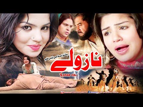 Xxx Mp4 NAZAWALE Pashto New HD Movie 2018 Pushto New Release Full HD Video 1920x1080 Pushto Film 3gp Sex