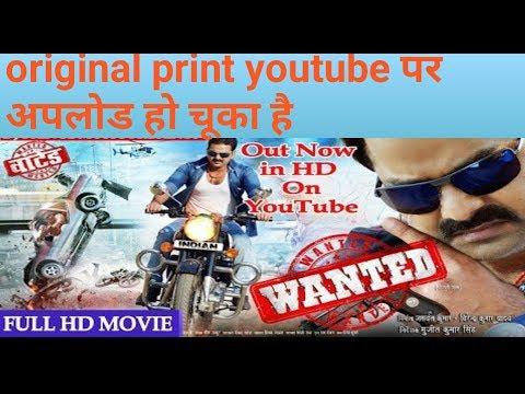 WANTED - वांटेड | Pawan Singh | Superhit Bhojpuri Full Movie 2019