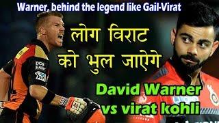 Virat Kohli vs David Warner| IPL 2017 | Scores 35 Fifties in IPL History