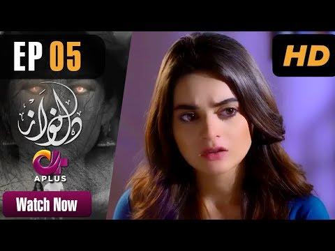 Drama   Dil Nawaz - Episode 5   APlus ᴴᴰ Dramas   Neelam Muneer, Aijaz Aslam, Minal Khan