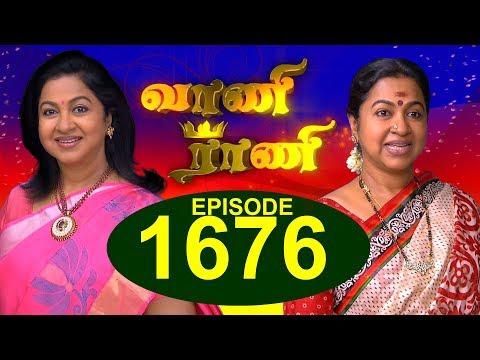 Xxx Mp4 வாணி ராணி VAANI RANI Episode 1676 19 09 2018 3gp Sex