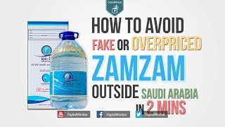 How to Avoid Fake or Overpriced Zamzam? | Download the FREE app now!