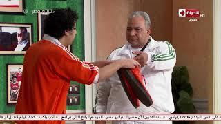 """تياترو مصر - بيومي فؤاد ينصح الكابتن ماجد """"ريحتك هي سر نجاحك""""هتموت من الضحك"""