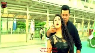 Dujone l Samraat- The King  (2016) lSamraat -Apu Biswas ll Bangla new song