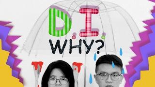 D.I.Why? Trailer - Tayang Mulai 23 Februari 2017