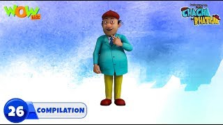 Chacha Bhatija Non stop 3 episodes | 3D Animation for kids | #26