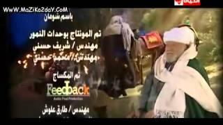 موت شيخ العرب همام اخر ملوك الصعيد مؤثر جدااا