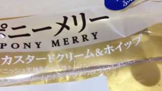 Pony merry AKA Japanese creampie