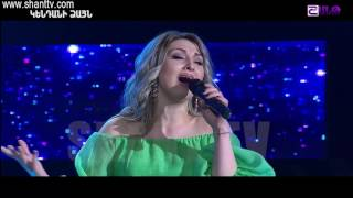 Arena Live/Lena Ghazaryan/Ov sirun sirun 20.05.2017