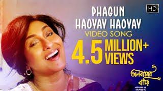 Phagun Haoyay Haoyay | Video Song | Bhalobashar Bari | Rituparna | Rabindra Sangeet | Jayati