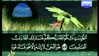 القرآن كامل الجزء ( 24) بصوت القارئ سعد الغامدي