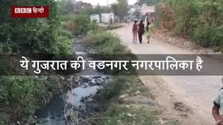 Open toilet in @narendramodi village