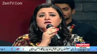 Tare pichay pichay ana Agha Majid and mughera New Song in khabirdar by express news