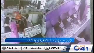 Women theft gang surfaced from Faisalabad