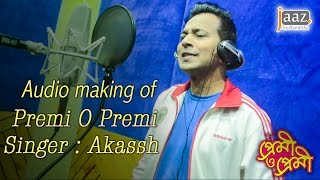 Making Of Premi O Premi (Title Song) | Akassh | Premi O Premi Bengali Movie