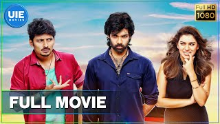 Pokkiri Raja Tamil Full Movie