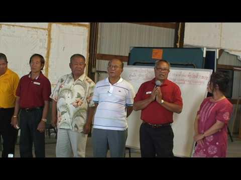Lao TV Media Ohio .Malimar TV