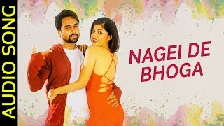 Nagei De Bhoga   Audio Song   Odia Music Album   Sambhav   Prakuti Mishra   Satyajeet   Sthita