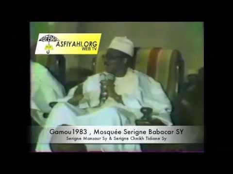 Gamou Tivaouane 1983 Serigne Mansour Sy et Serigne Cheikh Tidiane Sy Al Maktoum AsfiyahiWEBTV