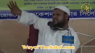 প্রশ্নোত্তর পর্ব full video  By Shaik Abdur Razzak Bin Yousuf ## 27 06 2015 low