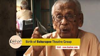 #KaahonPerformingArts - Ashok Majumdar - ...and Bohurupee was born | Theatre Performing Arts | 2014