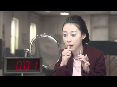 FUNNY JAPANESE COMMERCIAL for WINDOWS 8  MAKE UP