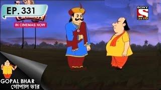 Gopal Bhar (Bangla) - গোপাল ভার (Bengali) - Ep 331 - Tinti Paroyana